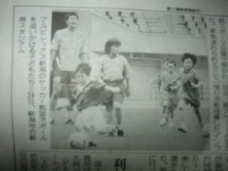 Sportsfesta